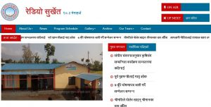 Website von Radio Surkhet (Quelle: Screenshot)