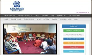 Website von All India Radio Bengaluru